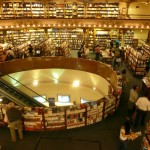 Librería El Ateneo de Buenos Aires