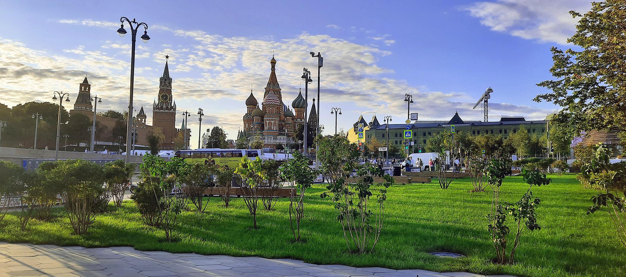 Kremlin y Catedral de San Basilio desde el Parque Zaryadye