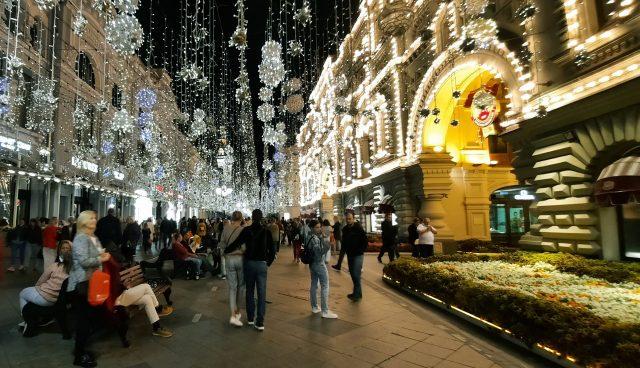Calle Nikolskaya de Moscú