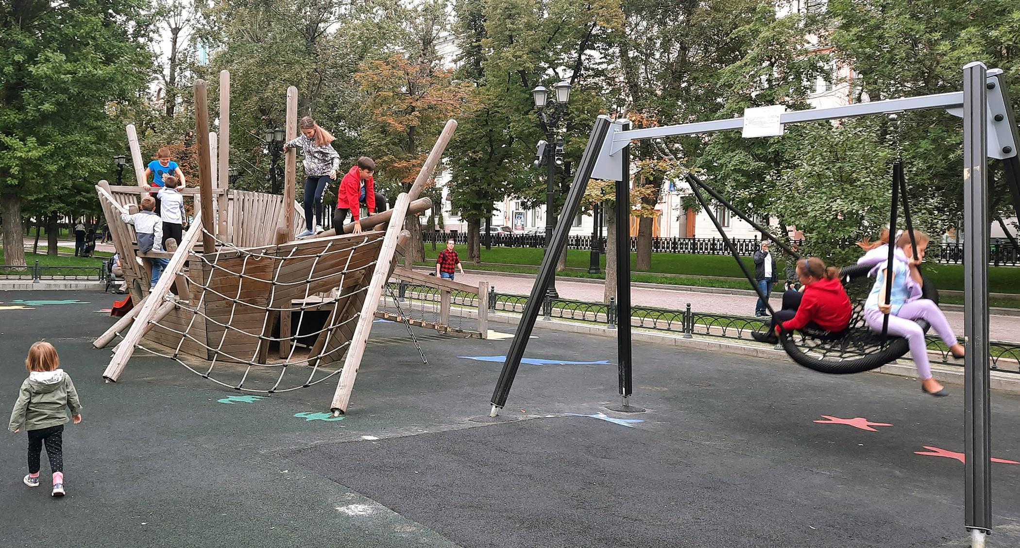Parque infantil en Moscú