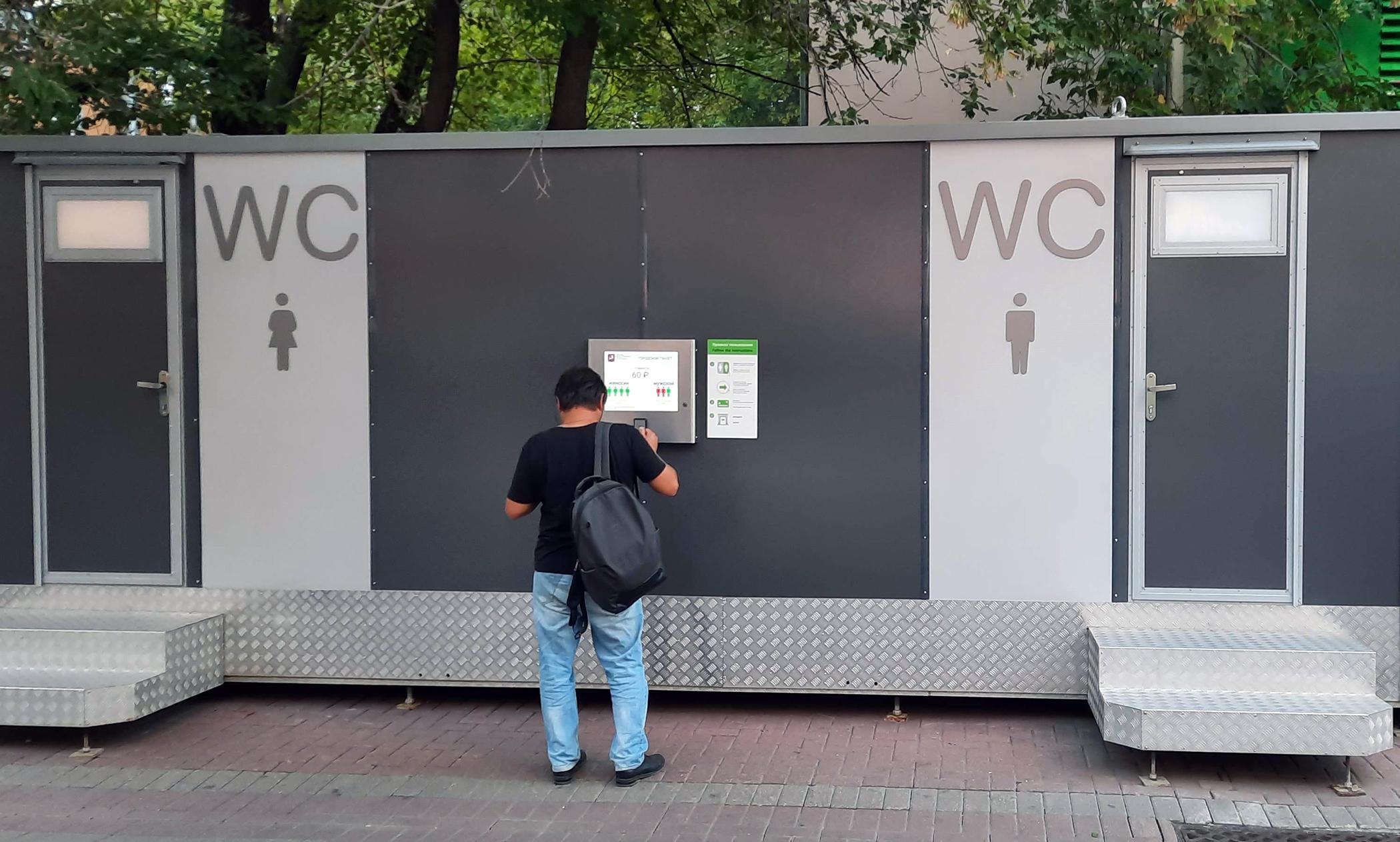 Baño público en la calle Arbat de Moscú
