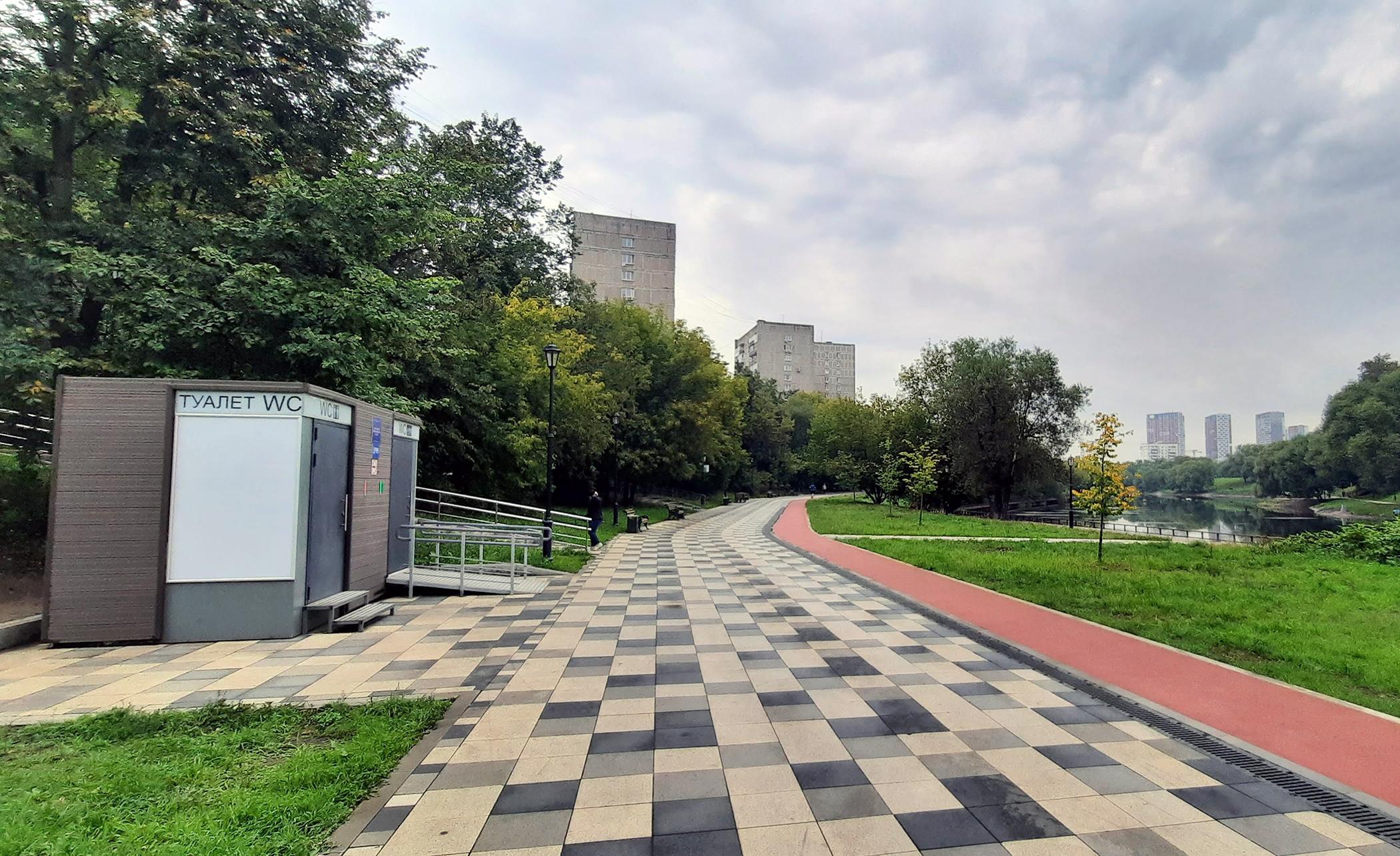 Parque Cherkizovskiy de Moscú