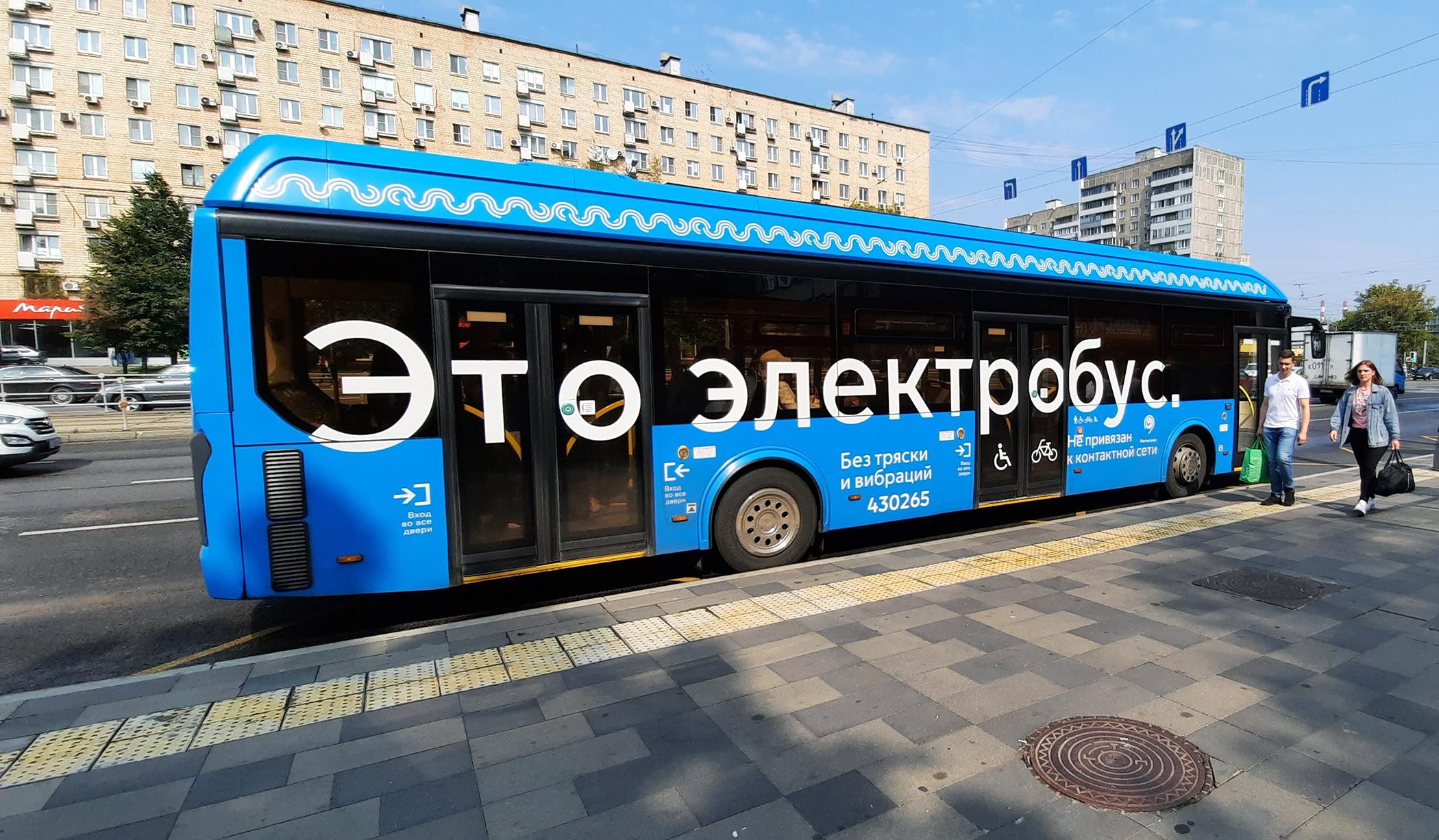 Autobús eléctrico en Moscú