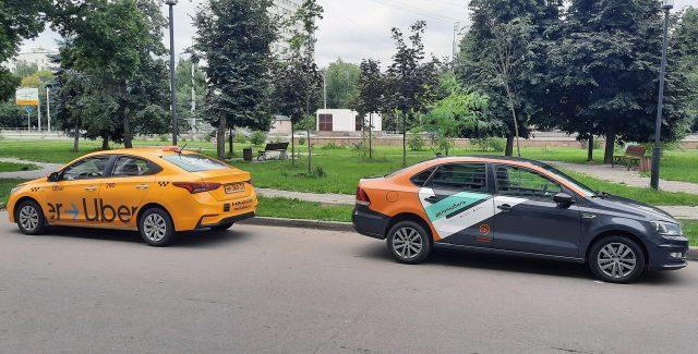 Taxi Uber de Moscú
