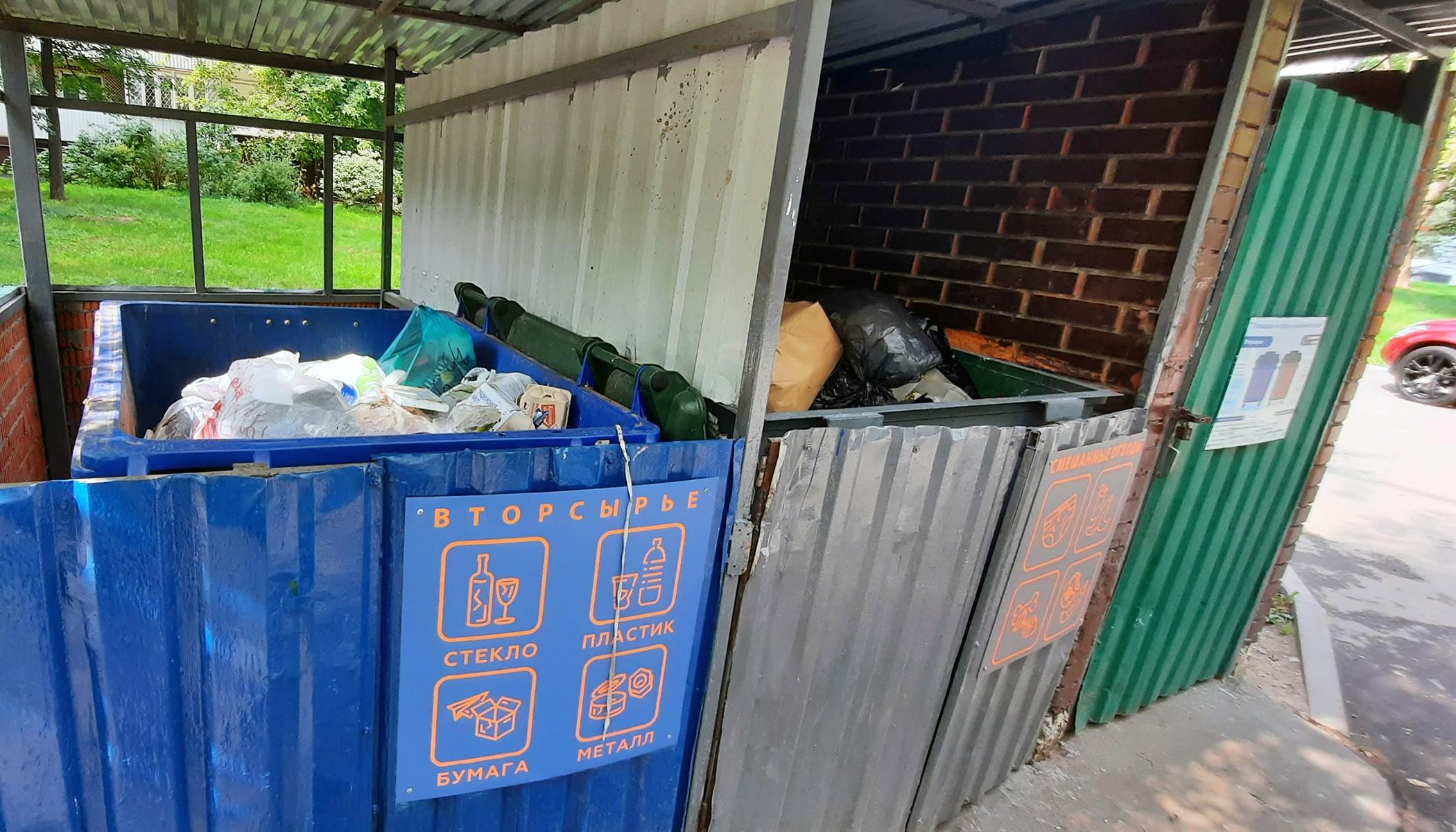 Contenedores de reciclaje en un barrio de Moscú